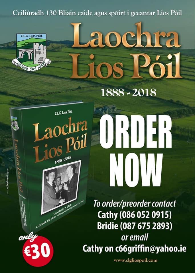 Leabhar Laochra Lios Póil
